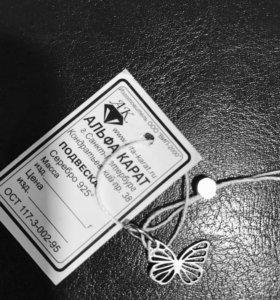 Кольцо и подвеска серебро
