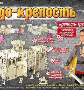 Крепость+ рыцари 36 штук