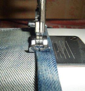 Подшив джинс/брюк/штор