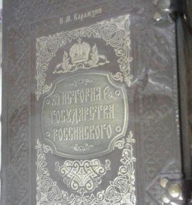 Книги фалианты цена ХАЛЯВА