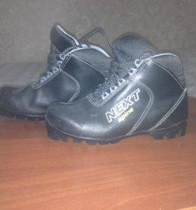 Лыжные ботинки 37размер