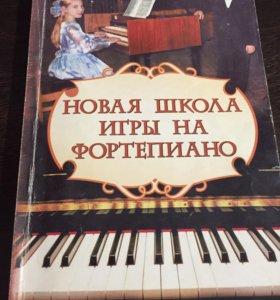 Кника