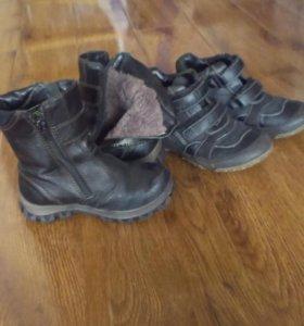 Ботинки зимние, осенние б/у