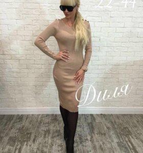 Новое стильное платье 42-46