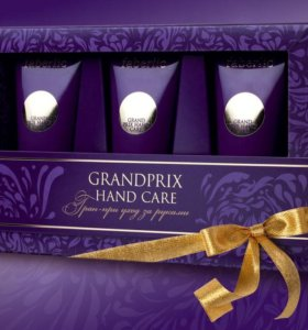 Подарок -  Набор за руками Гран-при. Фаберлик