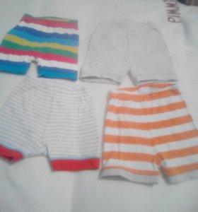 Детские шортики, размер 80см (4шт.разного цвета)
