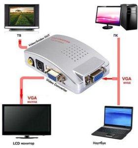 Переходник-конвертер VGA-AV/RCA (с VGA на тюльпан)