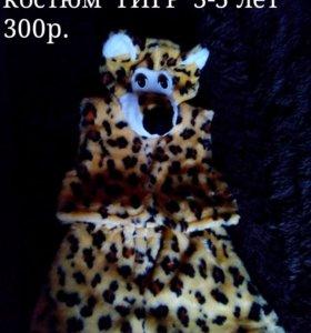 Новогодний костюм'Тигр'