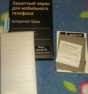 Защитное стекло Sony E4