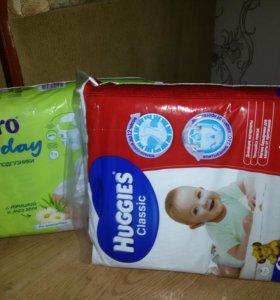 Памперсы 2 упаковки