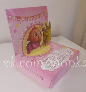 Подарочная коробка для девочек