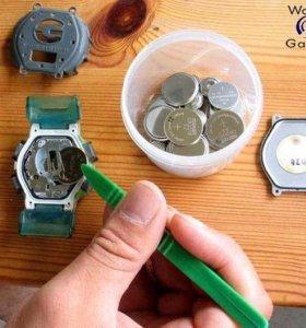 Батарейки на часы