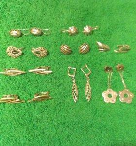 Серьги серебряные и позолота