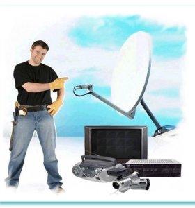 Спутниковое (эфирное) ТВ, интернет