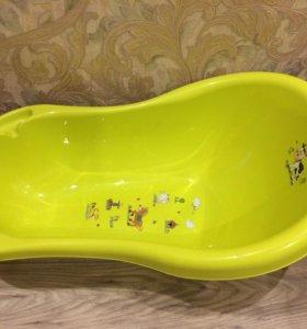 Ванночка детская + горка