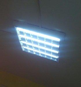 Светильник с лампами