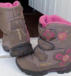 Viking 21р. Зимние ботиночки викинг.