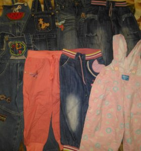 Комбенизоны и джинсы