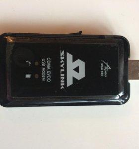 USB Модем скайлинк (Skylink)