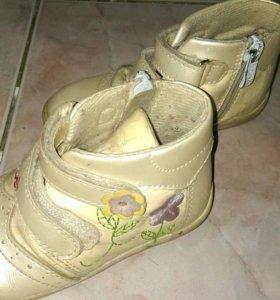 Ботиночки для девочки (Р-Р 24)