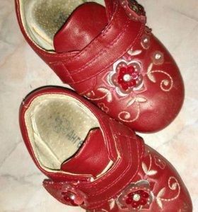 Туфельки для девочки (Р-Р 23)