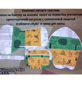 Текстиль для коляски Cam  Neonato новый