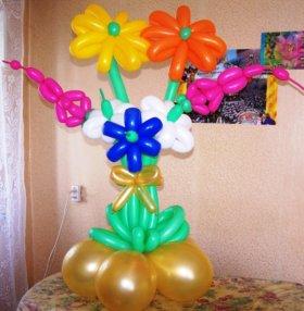 букеты цветов из шаров первомайск