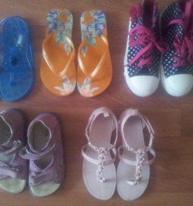 Детская обувь б/у для девочки р 30-31