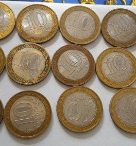 Монеты биметалл из обихода