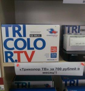Ресивер Триколор ТВ В521