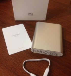 Внешний аккумулятор Xiaomi 10400