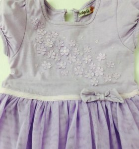 Платье.