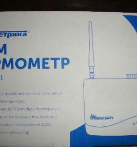 GSM-Система управления отоплением Телеметрика GSM