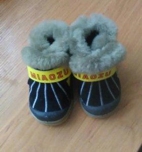 Ботиночки для малыша