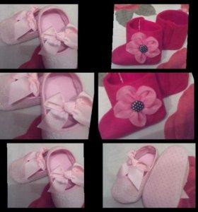 Продам обувь на маленькую принцессу!!!