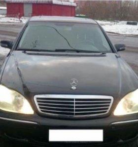 Mercedes benz  s- класс СРОЧНО