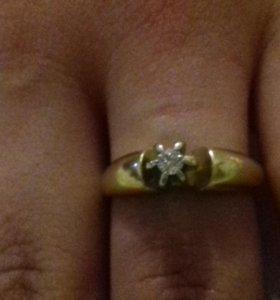Червонное  Золото с бриллиантом .👍🌹