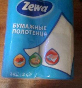 Бумажные полотенца Zewa