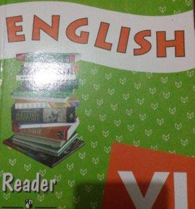 Книга для чтения по английскому языку 6 класс