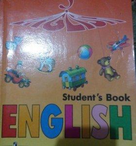 Учебники по английскому языку 3 класс