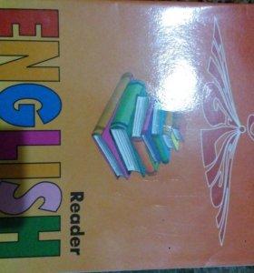 Книга для чтения по английскому языку 3 класс