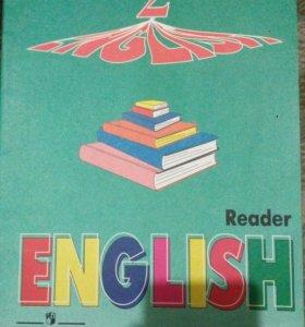 Книга для чтения по английскому языку 2 класс
