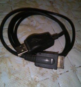 USB DATA CABLE .model:DP-U8A