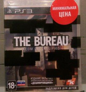 The bureau xcom declassified для ps3
