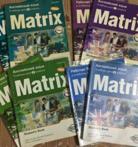 Учебники NEW MATRIX