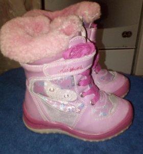 Ботиночки зимние для девочки