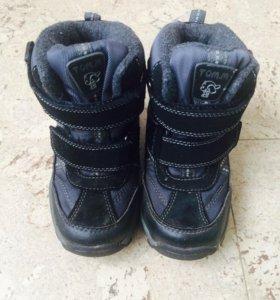 Зимние ботинки Том М