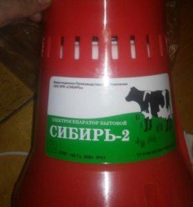 Электросепаратор Сибирь 2