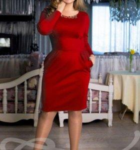 Приталенное стрейчевое платье