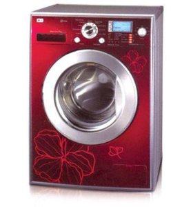Новые стиральные машины